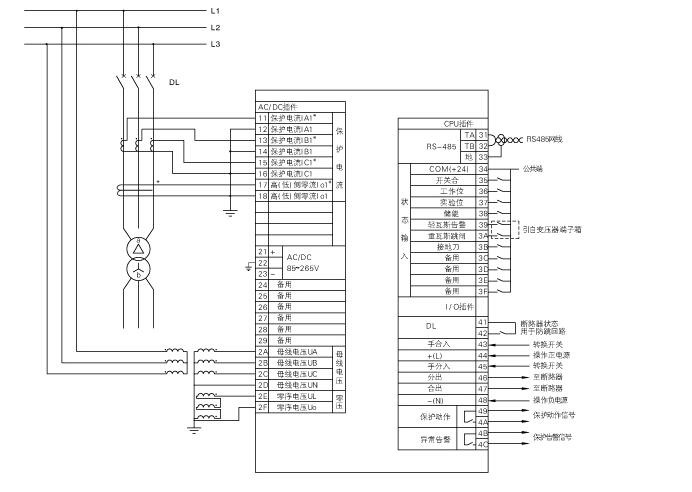 微机所(厂)用变压器保护测控装置接线原理图